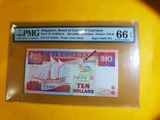 Ship $10 (super solid #2)