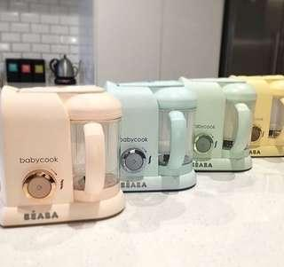 Beaba Babycook Solo Macaron Limited Edition