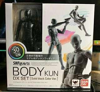 S.H.Figuarts Body-Chan / Kun DX SET (Gray Color KO Ver.)
