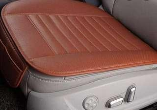 Car Seat Cushion Pad (Brown) (Brand New)