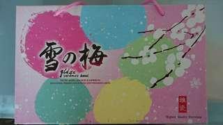 全新 梅花瓷碗2個連筷子2對禮盒