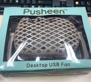 Pusheen USB fan Summer Edition