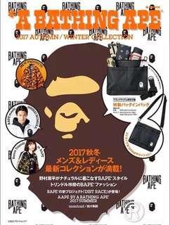 全新 日本雜誌袋(包順豐站自取)