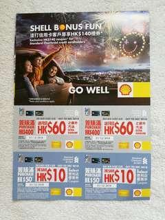 🈹🈹SHELL BONUS FUN 渣打信用卡客戶專享 $140 禮券