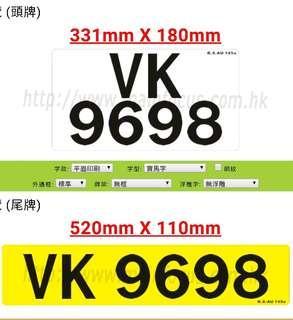 VK 9698