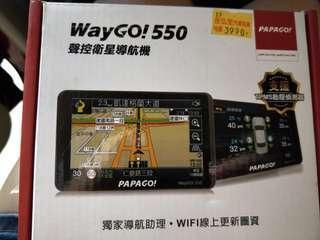 🚚 PAPAGO WAY GO!550聲控衛星導航 現貨免等待 立刻下單 立刻出貨