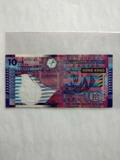 ZZ孖字軌補版政府10元紙幣絕版鈔票
