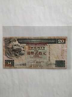 ZZ孖字軌補版匯豐20元絕版鈔票