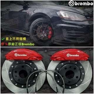 VW Audi★Brembo F50 4遮頭鮑魚 連全新[碟345mm、皮、喉]