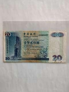 ZZ孖字軌補版中銀20元絕版鈔票