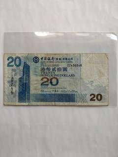 ZZ孖字軌補版中銀20元鈔票