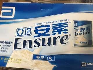 亞培安素 香草口味 250ml*8罐 贈送 運費買家出