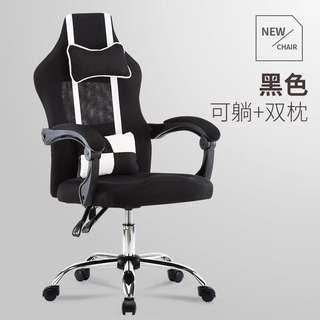 Executive Office Chair with leg rest