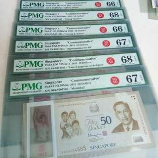 SG50 identical number 6 pieces set