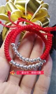 轉運紅繩親子 銀光珠紅繩手環   不敗款破盤價