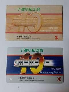地下鐵路10週年紀念票