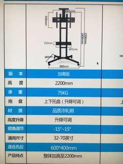 Tv stand for high mount event exhibition use