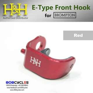 Brompton Front Hook for E-models, by H&H