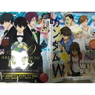Animedia July Issue