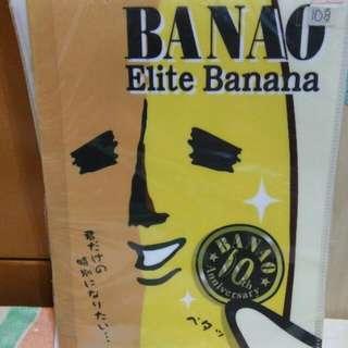 Banao Elite Banana 10頁文件夾 file