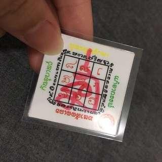 🚚 🤙🏻網拍必備 阿贊蘇灣 數字符 金運錢德拉護身符 轉運轉運貼 手機貼 符卡 改善風水