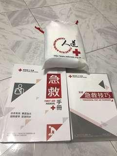 香港紅十字會急救set