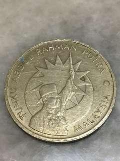 Old Coin Merdeka Version 1957 - 1972 (25 Years)