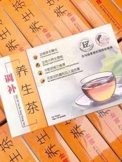🚚 🇲🇾40年老字號團隊研發暢銷品「調理養生茶」養生茶