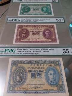 喬治六世男皇一套1936 1941 1949 PMG55