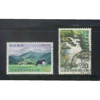 JAPAN 1972 NATIONAL PARK SERIES HIBA MOUNTAIN & TAISHAKU-KYO VALLEY COMP. SET OF 2 STAMPS SC#1110-1111 IN FINE USED CONDITION