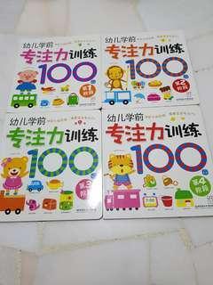 Children Chinese Books