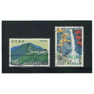 JAPAN 1973 NATIONAL PARK SERIES MT. TAKAO & MINOO FALLS COMP. SET OF 2 STAMPS SC#1135-1136 IN FINE USED CONDITION