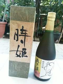 Japanese Wine Sale
