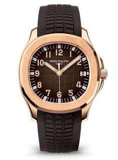 Patek Philippe Aquanuat 5167R