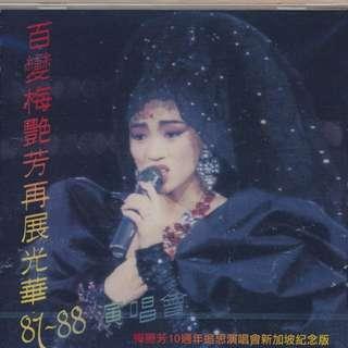 {CD 藏珍舖} 梅艷芳~百變梅艷芳再展光華87-88演唱會 全新2CD ---002