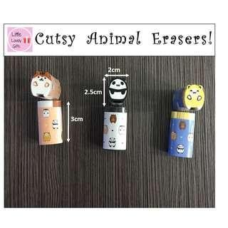 Cutsy Animal Erasers