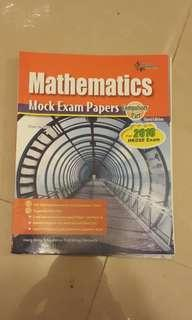 HKDSE Mathematics Mock Exam Paper (Compulsory Part) 2016