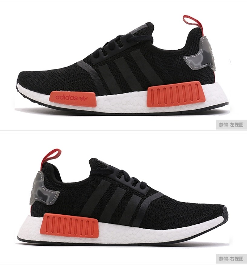 79e857ac2fdef Authentic  Adidas NMD R1 AQ0882 Shoes