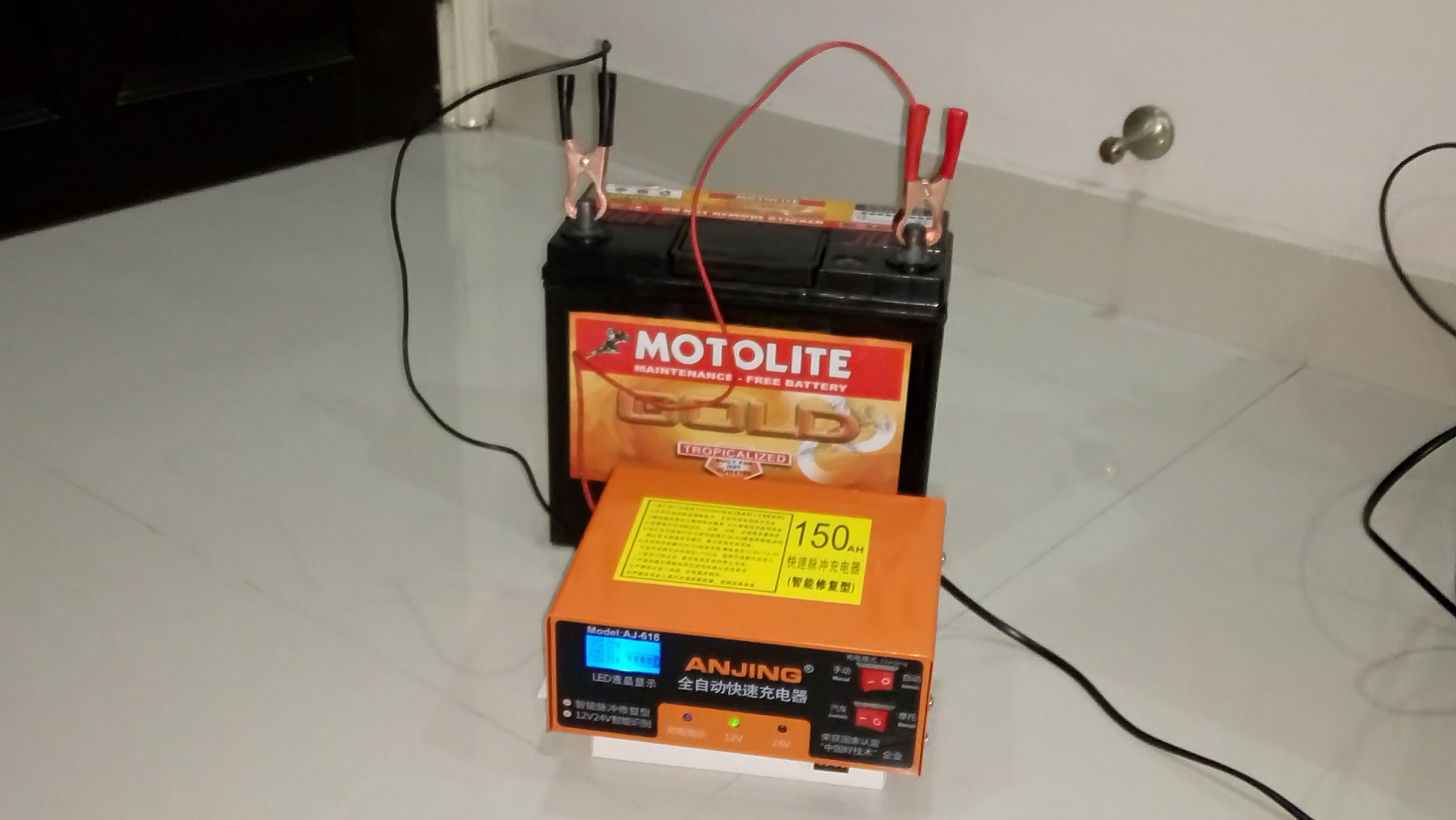 Car Battery Charging Service Car Accessories Accessories On Carousell