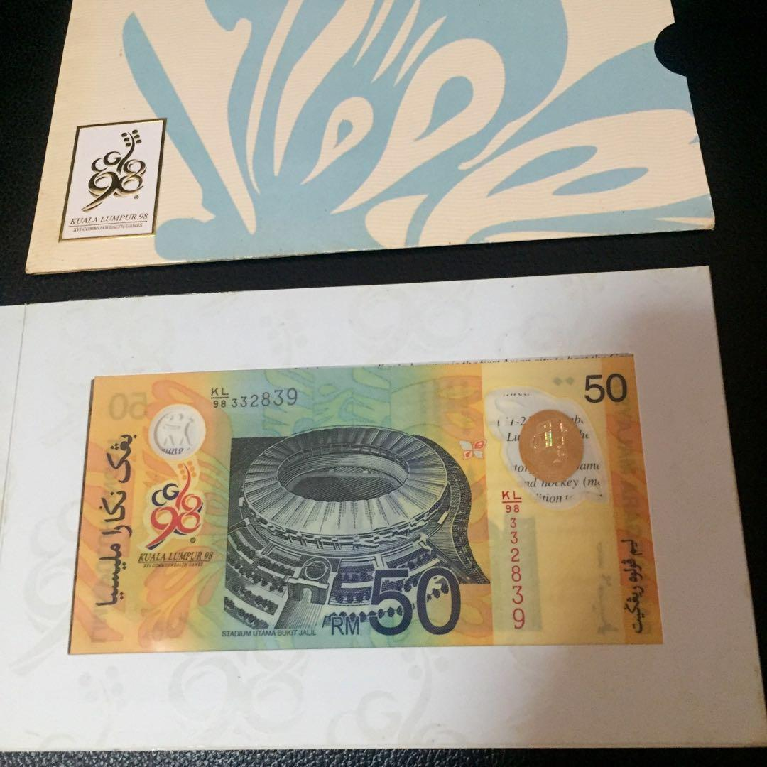 Commemorative 50 Ringgit Commonwealth Games 1998 Kuala Lumpur polymer note