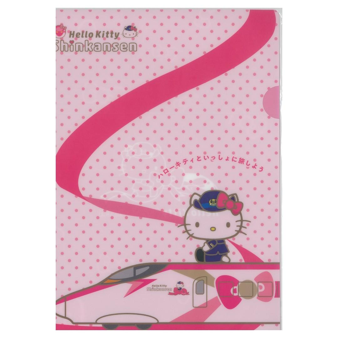 2fc1704fb File Series : Exclusive Sanrio Shinkansen Limited Edition Hello ...