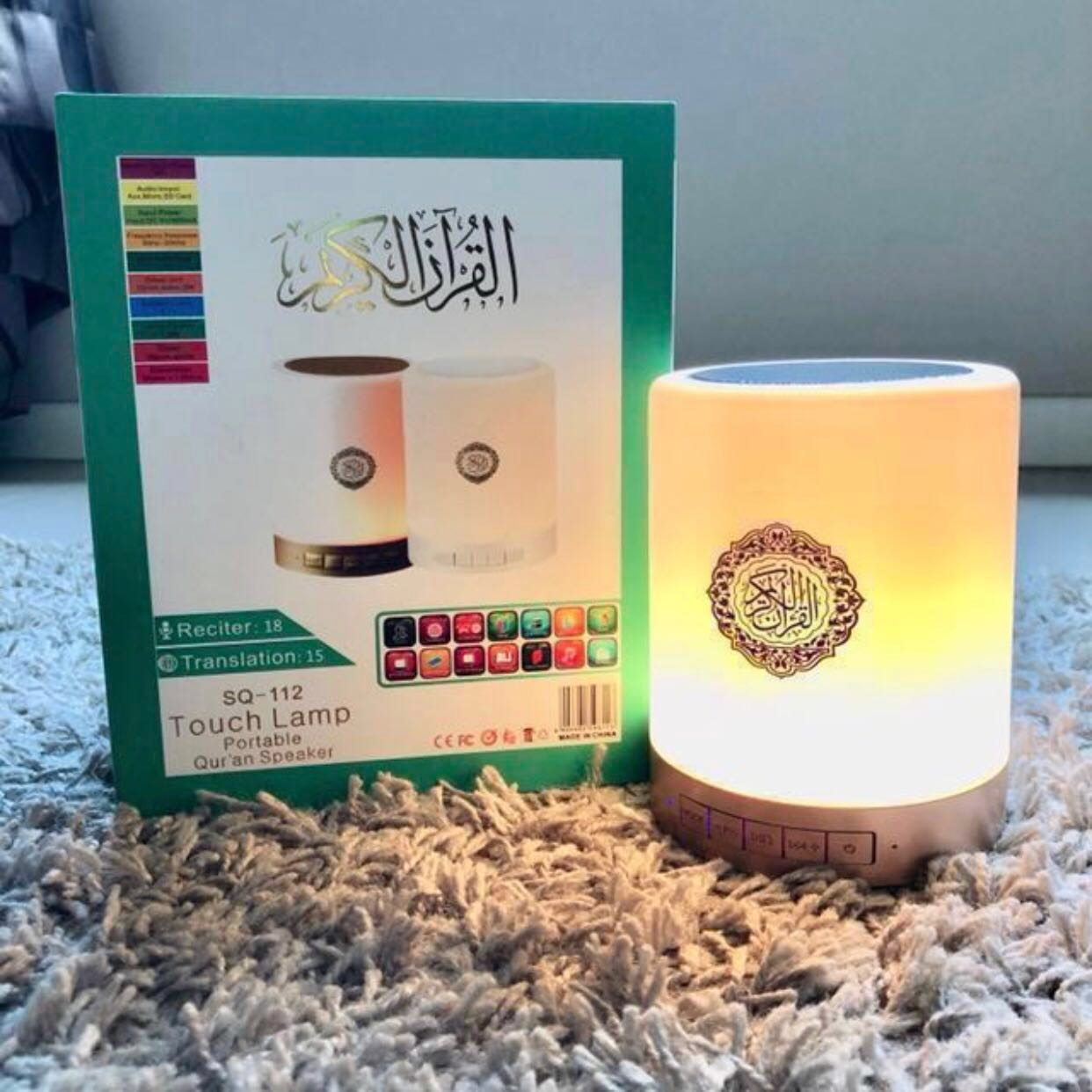 Instock Quran Bluetooth Speaker Touch Lamp Vintage Xtreme Perfect Choice Portable Original Hijau Collectibles Religious Items On Carousell