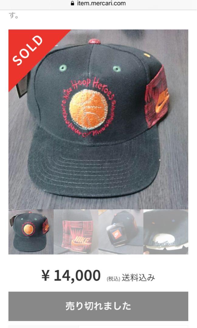 79a5cf9e0a5 Nike vintage hoop hero