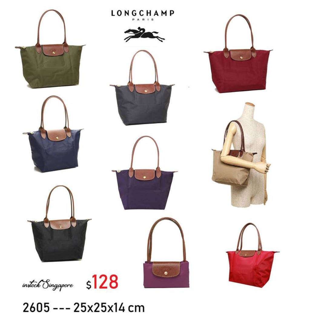 READY STOCK authentic new Longchamp LE PLIAGE small long handle ... 2f940220fadd9