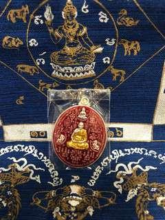 Thai Amulet Lp Pong