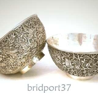 "Old Peranakan Silver Bowls (2) dia 11.6cm (4.5"")"