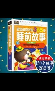 150 chinese stories hard cover book