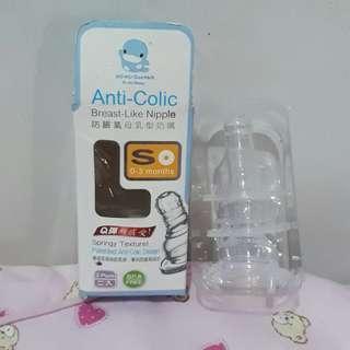 🚚 🍮🐨酷咕鴨防脹氣母乳型奶嘴-標準圓孔S(原1盒2顆在送1顆)