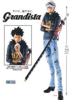 Grandista Trafalgar Law (One Piece)