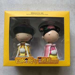Forbidden City Beijing - Gift (4th Prince & Princess Doll)